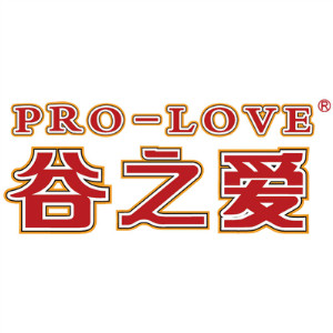 PRO-LOVE/谷之爱