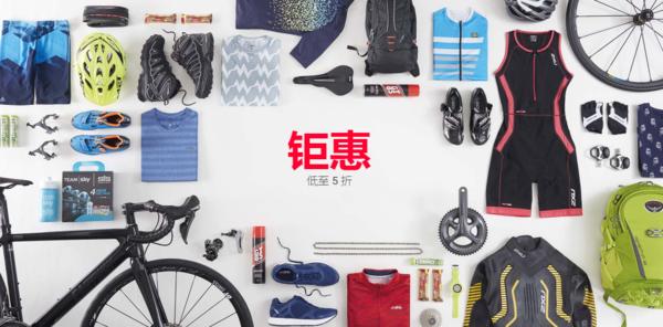 wiggle中国 精选骑行、跑步、户外等商品 年末促销(含SKINS压缩衣、UA服饰等)