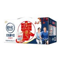 伊利 无乳糖舒化中老年牛奶(优钙配方)12*250ml/箱
