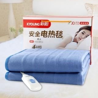 彩阳电热毯 单人电褥子学生宿舍安全防水电热毯 6075A兰(宽0.75米长1.5米)+凑单品