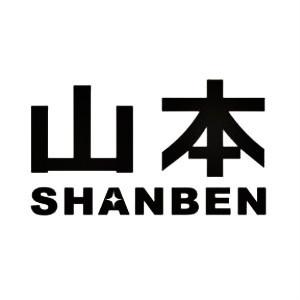 SHANBEN/山本