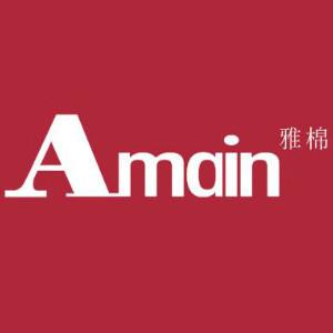 Amain/雅棉