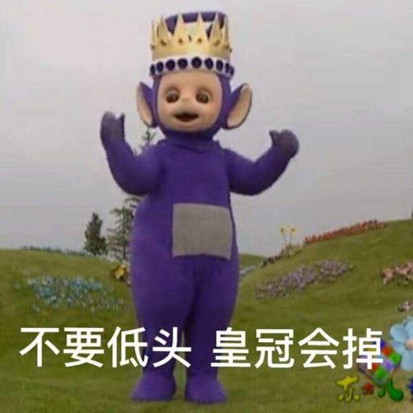 识衣间 VOL.77: 再见了原谅绿,明年就该酱紫穿!