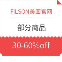 FILSON美国官网 WINTER SALE  部分商品30-60%off