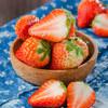 易果生鲜 昌平小汤山红颜草莓 (400g以上/盒)