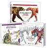 《国际插画大师惠特拉奇的动物画教程套装》(全3册)