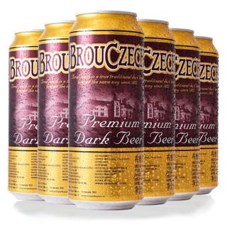 Brouczech 布鲁杰克 黑啤酒 500ml*6 *2件