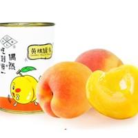 四菱 水果黄桃罐头 整箱装 425G*5罐