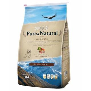 Pure&Natural 伯纳天纯 大中型犬 幼犬粮 15kg  +凑单品
