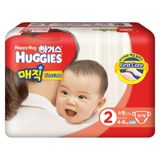 韩国好奇(Huggies )纸尿裤 尿不湿 魔术系列 男 小号 2段S64片(4~8kg)原装进口 新老包装随机发货