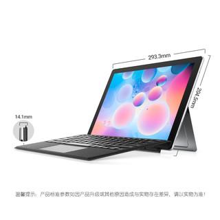 DELL 戴尔 Inspiron 灵越 12 5280-R1505S 12.3英寸二合一平板电脑(i5-7Y54、8GB、256GB)