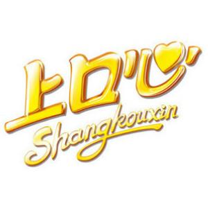 ShangKouXin/上口心