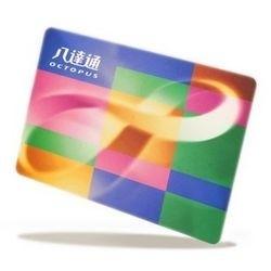 香港八达通地铁卡 公交、便利店通用 100港币余额+50港币押金