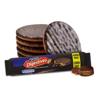 英国进口 麦维他 McVitie's 黑巧克力全麦消化饼干500g *7件