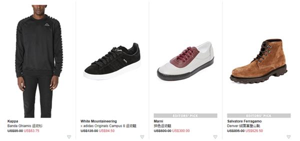 EAST DANE 精选促销区男士服饰鞋包 年终促销(含3.1 Phillip Lim、Wolverine等)