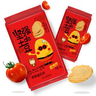 小王子 坚强的土豆 薯片  清新番茄味(非油炸)130g/袋 +凑单品