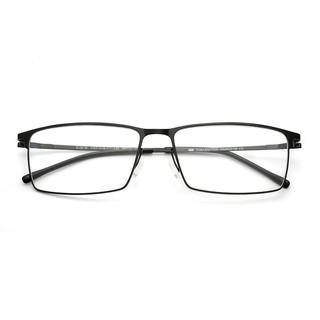 HAN HN49221M 弹簧铰链 光学眼镜架+1.56 防蓝光镜片