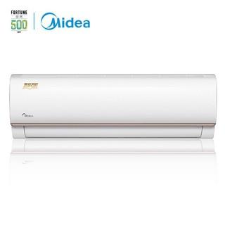 1日:Midea 美的 KFR-35GW/WDBA3@ 1.5匹 变频冷暖 壁挂式空调