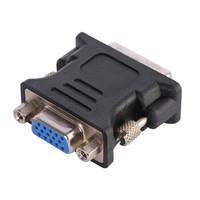 普洛(prolink)PB001 DVI(18+5)公转VGA母头转接头 VGA转DVI视频转换头 双向转换器 *3件