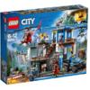 23日0-2点:LEGO 乐高 CITY 城市系列 60174 山地特警总部 499元(需用券)