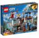 23日0-2点:LEGO 乐高 CITY 城市系列 60174 山地特警总部