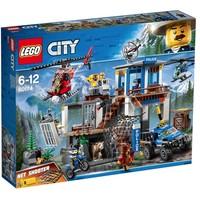 值友专享:LEGO 乐高 CITY 城市系列 60174 山地特警总部