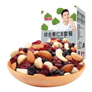 甘源 坚果炒货 综合果仁B套餐 休闲零食 每日坚果 礼盒(25g*16包)400g/盒