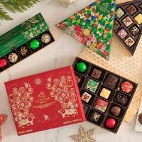 海淘活动:GODIVA美国官网 精选巧克力礼盒、热可可促销专场