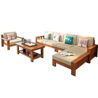金屋藏娇 实木沙发组合 三人位+贵妃+茶几