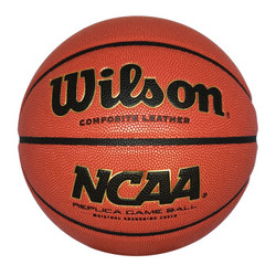 Wilson 威尔胜 SOLUTION吸湿复刻版 WB0730 男子标准篮球