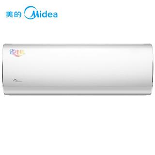 美的正1.5匹 二级能效 全直流变频 冷暖 省电星 壁挂式空调 KFR-35GW/BP3DN1Y-DA200E