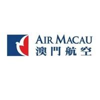 特价机票:澳门航空  澳门—台北/高雄