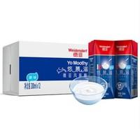 德国进口酸奶 德亚(Weidendorf)常温原味酸牛奶 200ml*12盒 整箱装 *4件