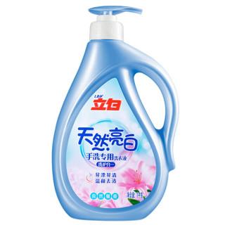 立白 天然亮白手洗专用洗衣液自然馨香1kg/瓶