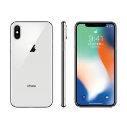 Apple 苹果X iPhone X 移动联通电信4G手机 银色 64G新低
