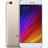 MI 小米 5s 全网通智能手机 64G