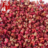 滋娃 四川汉源大红袍干红花椒 250克