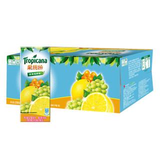 果缤纷柠爽葡醉味复合果汁250ml*24盒