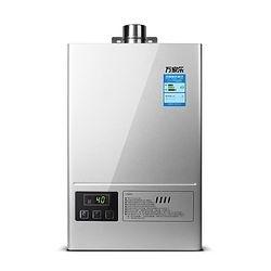 macro 万家乐 JSQ20-10JP2 燃气热水器(天燃气/10升)
