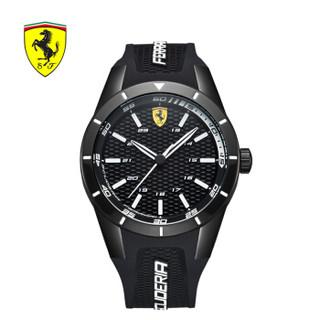 Ferrari 法拉利 石英腕表 0830249