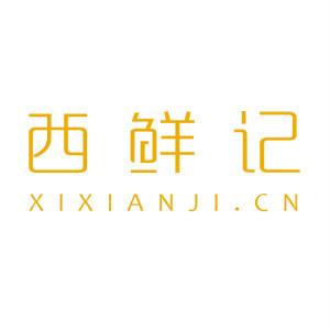 XI XIAN JI/西鲜记