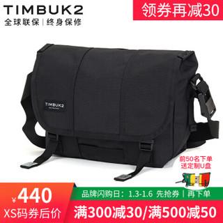TIMBUK2 天霸 TKB1108-1-6114 经典款邮差包
