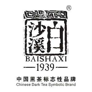 白沙溪 安化黑茶 陈年老茶 金花茯砖 2014年天茯茶1kg