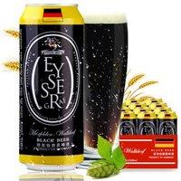 限地区 : 坦克伯爵 黑啤酒 500ml*24听
