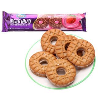 真巧 草莓味夹心饼干 120g/袋