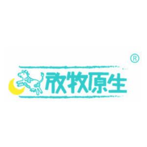 FREE GRAZING/放牧原生
