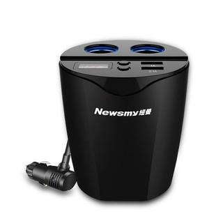 Newsmy 纽曼 多功能车载充电器