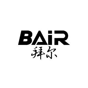 baier/拜尔