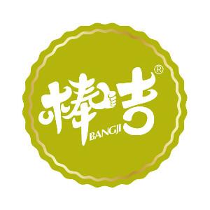 BANGJI/棒吉