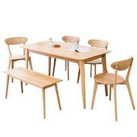 恒兴达 白橡木餐桌椅 一桌四椅 1.2米 原木色